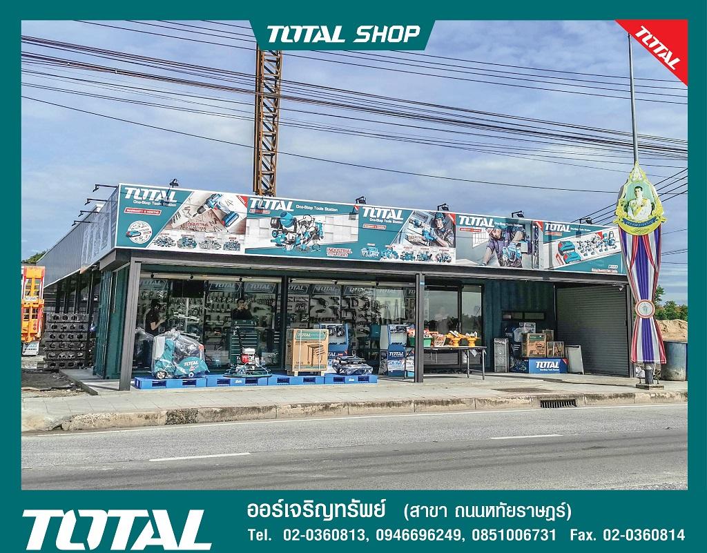 Total_Shop_Concept1