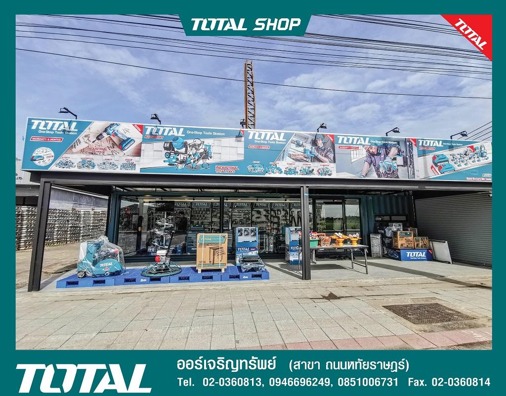 Total_Shop_Concept2