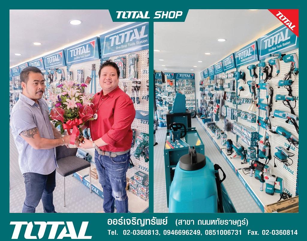 Total_Shop_Concept3