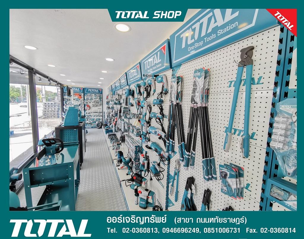 Total_Shop_Concept4