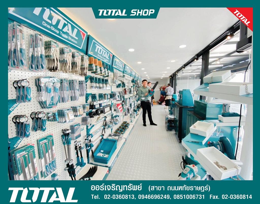 Total_Shop_Concept5