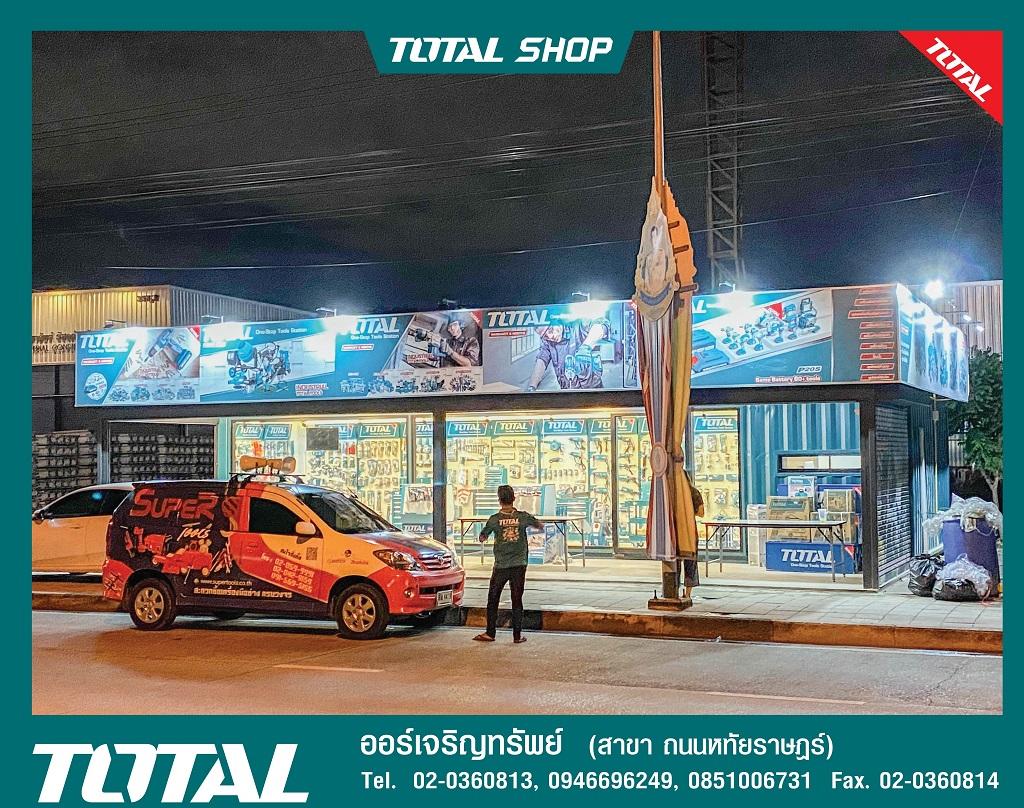 Total_Shop_Concept6